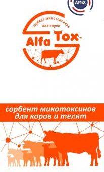 resizedimage206390-AlfaTox