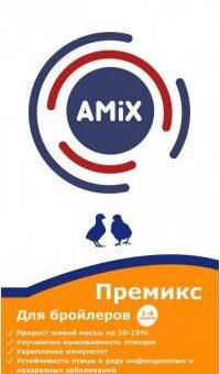 resizedimage200378-1-Dlya-brojlerov-do-5