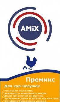 resizedimage200378-3-Dlya-kur-nesushek