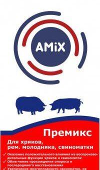 resizedimage200378-6-Dlya-hryakov-svinomatok